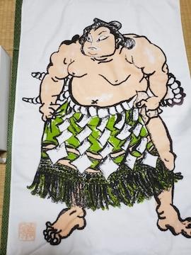 相撲バスタオル