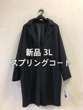 新品☆3Lお洒落な黒のスプリングコート 薄手☆d357
