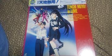 劇場版 天地無用!in Love★LD-BOX■パイオニア
