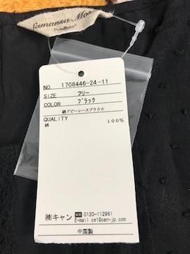 新品タグ付SM2☆綿ドビーレースブラウス