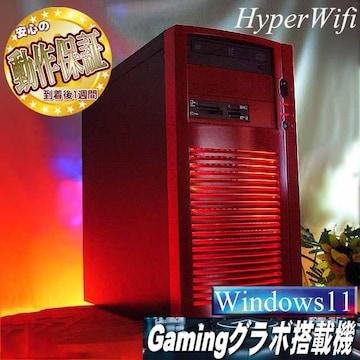 特価品★Windows11 ハイパー無線ゲーミング★フォートナイト