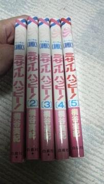 ミサイル ハッピー〓全5巻 桐谷美紀 花とゆめコミックス