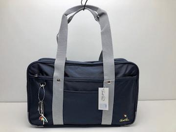 G041-4 アーノルドパーマー ボストンバッグ 通学バッグ  鍵付き