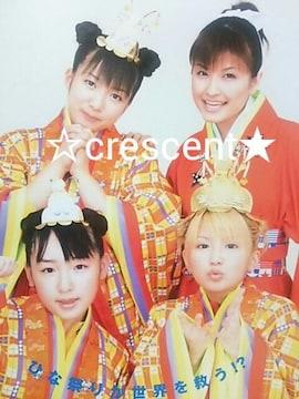 ミニモニ。切り抜き/2002年/矢口真里,加護亜依,辻希美,ミカ