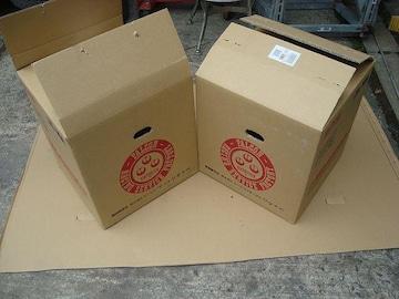 ♪ レーシングサービスワタナベ アルミホイール用 梱包箱 15インチ