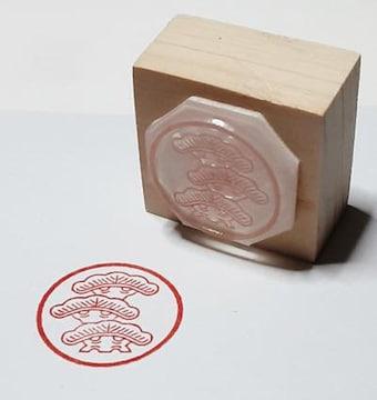 家紋スタンプ 『丸に左三階松』 2.0cmx2.0cm