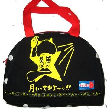 ☆△ドリフ♪ボストンバッグ おけいこバッグやマザーズバッグ