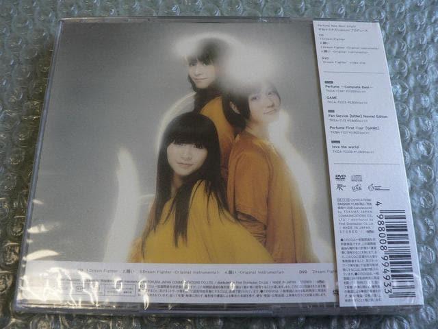 新品未開封★Perfume【Dream Fighter】初回限定盤(CD+DVD)他出品 < タレントグッズの