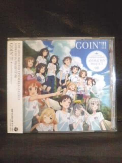 CDマキシ『アイドルマスター/シンデレラガールズ』13話 ED&ED「GOIN'!!!」