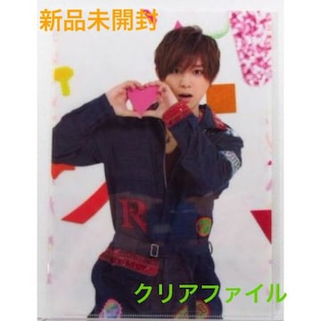 Hey!Say!JUMP☆JUMPing CARnival★山田涼介・クリアファイル