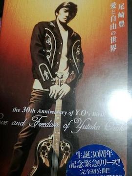 生誕30周年!尾崎豊VHS「愛と自由の世界」
