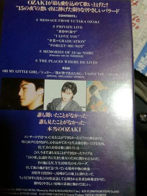生誕30周年!尾崎豊VHS「愛と自由の世界」 < タレントグッズの