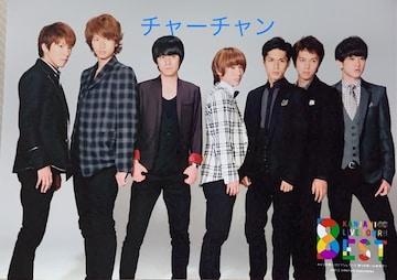 関ジャニ∞メンバーの写真★346