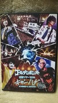 送料込み〓ゴールデンボンバー〓全国ツアー2014 キャンハゲ〓初回盤DVD