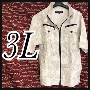 3L・ムラ染めスタンドジャケット新品/MC01P-103