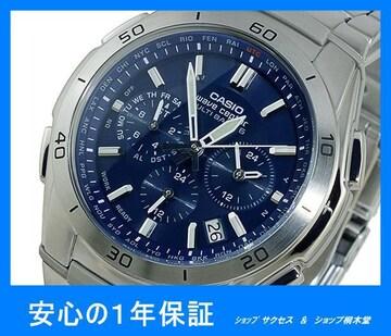 新品 即買い■カシオ 電波 ソーラー腕時計 WVQ-M410DE-2A2JF★