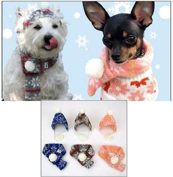 雪のぼんぼんニットマフラー S ブルー★新品