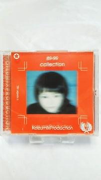 美品CD!!『89−99COLLECTION』KOIZUMIX PRODUCTION 小泉 今日子