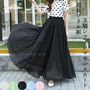 送料無料 【黒L】212超大裾周り640cm 3層100Dシフォン