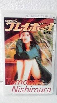 西村知美×プレイボーイ抽選非売品・テレホンカード。