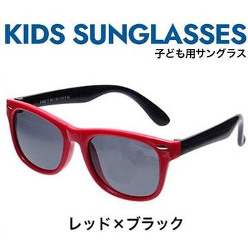 ¢M UVカット 偏光レンズ 子供用サングラス レッド×ブラック
