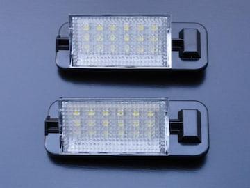 BMW キャンセラー内蔵LEDナンバー灯 E36 318i320i325i