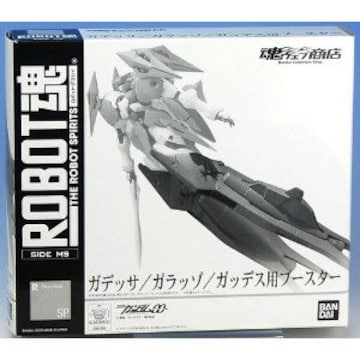 限定 ROBOT魂 ガデッサ/ガラッゾ/ガッデス用ブースター
