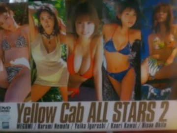 Yellow Cab ALL STAS2