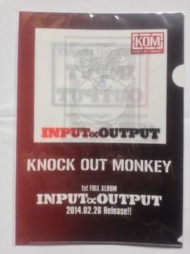 KNOCK OUT MONKEY クリアファイル 非売品 ノクモン KOM ノック