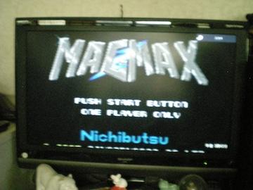 Nichibutsu マグマックス ゲーム基板 ハーネス付き