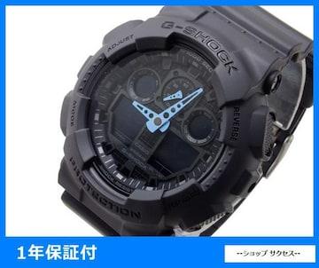 新品 即買い■カシオ Gショック アナデジ 腕時計 GA-100C-8A
