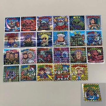 ガンダムマン チョコ シール スペシャル 24種類 コンプ