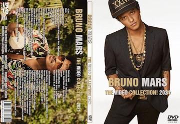 ブルーノマーズ・最新2021 全41曲 プロモPV集・BRUNO MARS