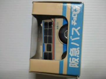 タカラ阪急バスチョロQ送料込み