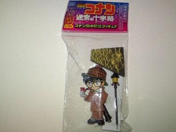 ◆名探偵コナン  迷宮の十字路 限定 非売品