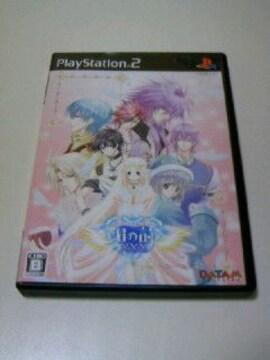 PS2 そしてこの宇宙にきらめく君の詩XXX/スペシャルドラマCD 同梱