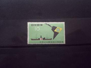【未使用】1958年 ブラジル移住50年記念 1枚