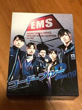 山下智久主演 コード・ブルー2DVD 7枚セット 美品 即決