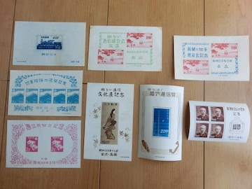 20年代小型切手シート8種8枚ダブりなし評価50,900円