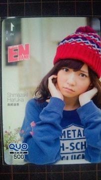 月刊エンタメ 元AKB48 島崎遥香�B