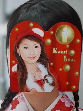 飯田圭織公式カード
