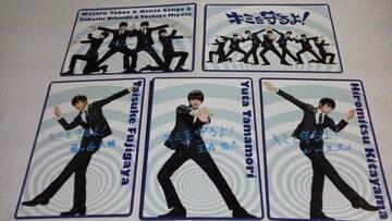 Kis-My-Ft2[カード]5枚セット