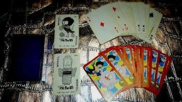 当時物 Gu-Guガンモ トランプ グーグーガンモ カード おもちゃ