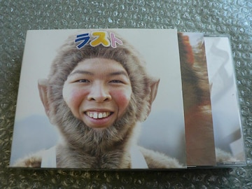 ファンキーモンキーベイビーズ/LAST BEST(3CD+DVD)初回盤ベスト