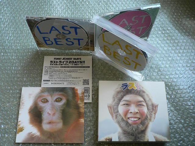 ファンキーモンキーベイビーズ/LAST BEST(3CD+DVD)初回盤ベスト < タレントグッズの