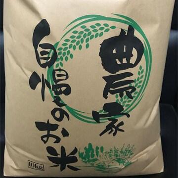 【送料無料】新米 令和3年産 京都 丹後 コシヒカリ 玄米 20kg