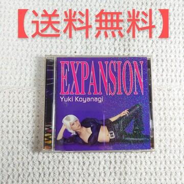 小柳ゆき EXPANSION #EYCD #EY5193