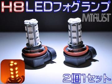 エムトラ】お洒落LEDフォグランプHB4SMD2チップ18連橙