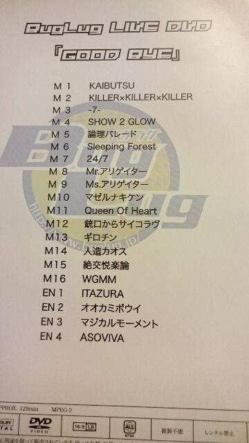 "BugLug「2012.12.13""GOOD BYE""」DVD/バグラグ < タレントグッズの"