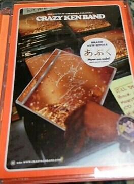 DVD CRAZY KEN BAND CKBTV クレイジーケンバンド